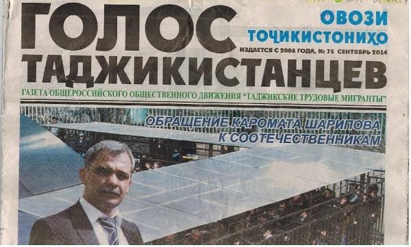 газета шарипова 555555555555555555 3333333333333333