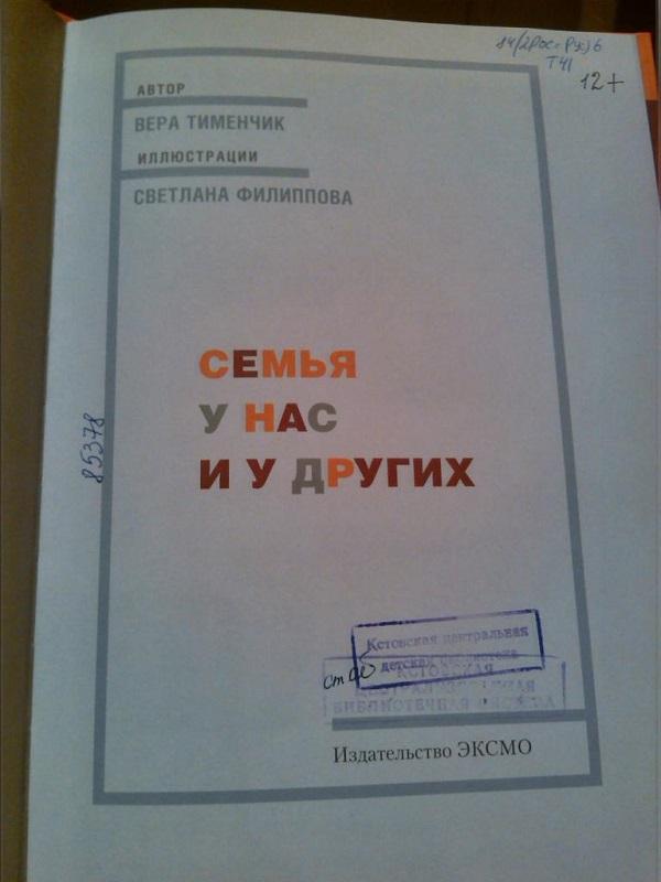 книги улицкой 2