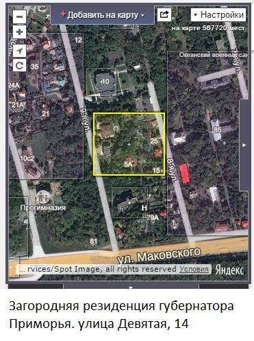 Загородняя резиденция губернатора Приморья Здесь будут гулять