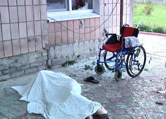 убитый ветеран в доме престарелых