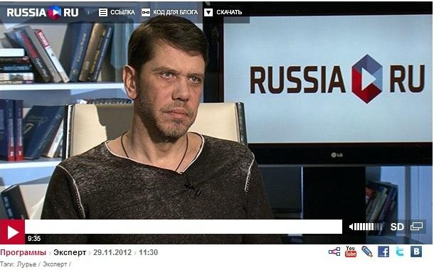 Россия.ру 1