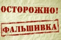 Албуров и Навальный опубликовали фальшивку про Шойгу. Доказано.