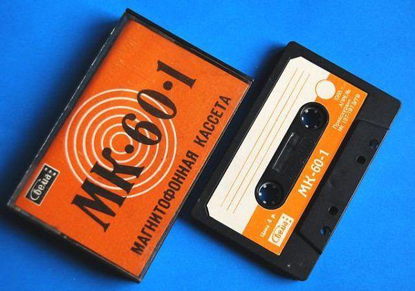 первый аудио носитель он же чип и все остальное