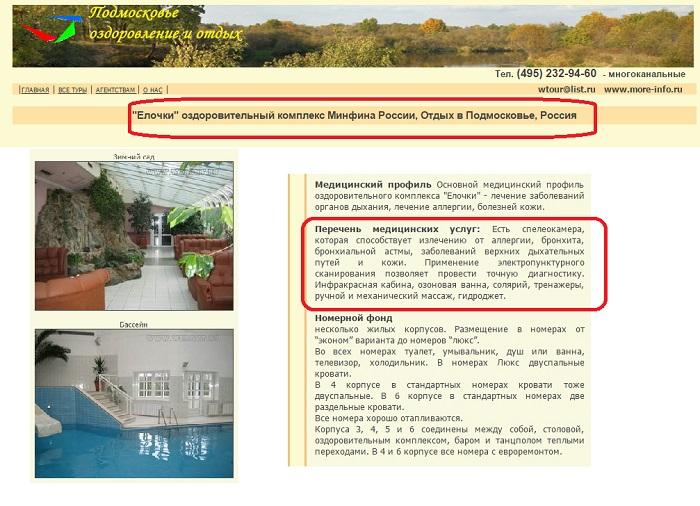 smotret-video-skritih-kamer-v-solyariy-gorodah-ukraini-vhod-v-porno-sayt-video-smotret