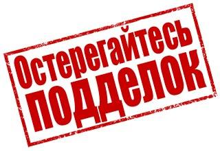 Стильная женская обувь Dukas осень-зима 2014-2015 картинки
