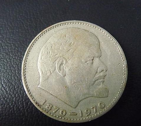 очень твердая валюта