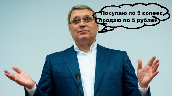 М.касьянов фотография