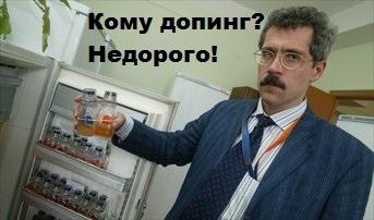 Картинки по запросу Родченков