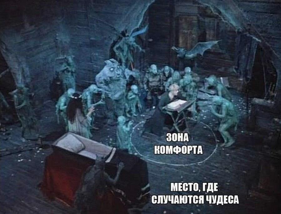 https://ic.pics.livejournal.com/olegmakarenko.ru/12791732/1164238/1164238_original.jpg