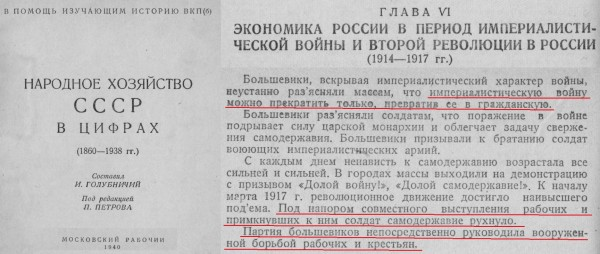 Видео дореволюционной России, присвоение Февраля большевиками и зачем нужен