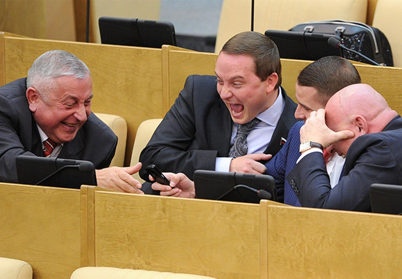 Депутаты, которые смеются