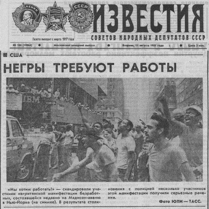 https://ic.pics.livejournal.com/olegmakarenko.ru/12791732/1459309/1459309_original.jpg