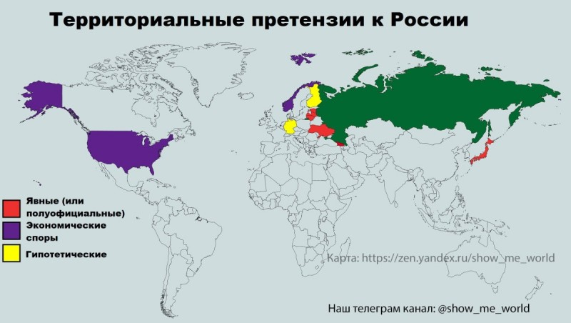 Ирредентизм в Европе, претензии к России и претензии к Китаю
