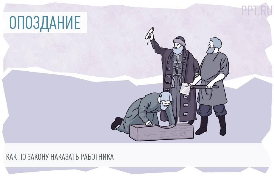 Тюрьма за опоздание на работу, Проктер энд Гэмбл обманывает россиян и немецкий