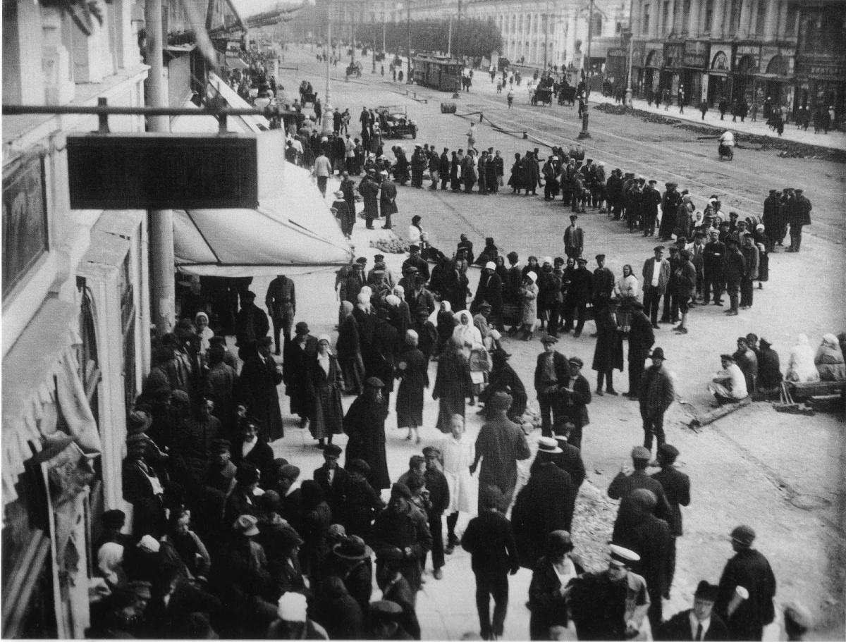 Советский дефицит в 1929 году, рост выручки Доширака и проблемы