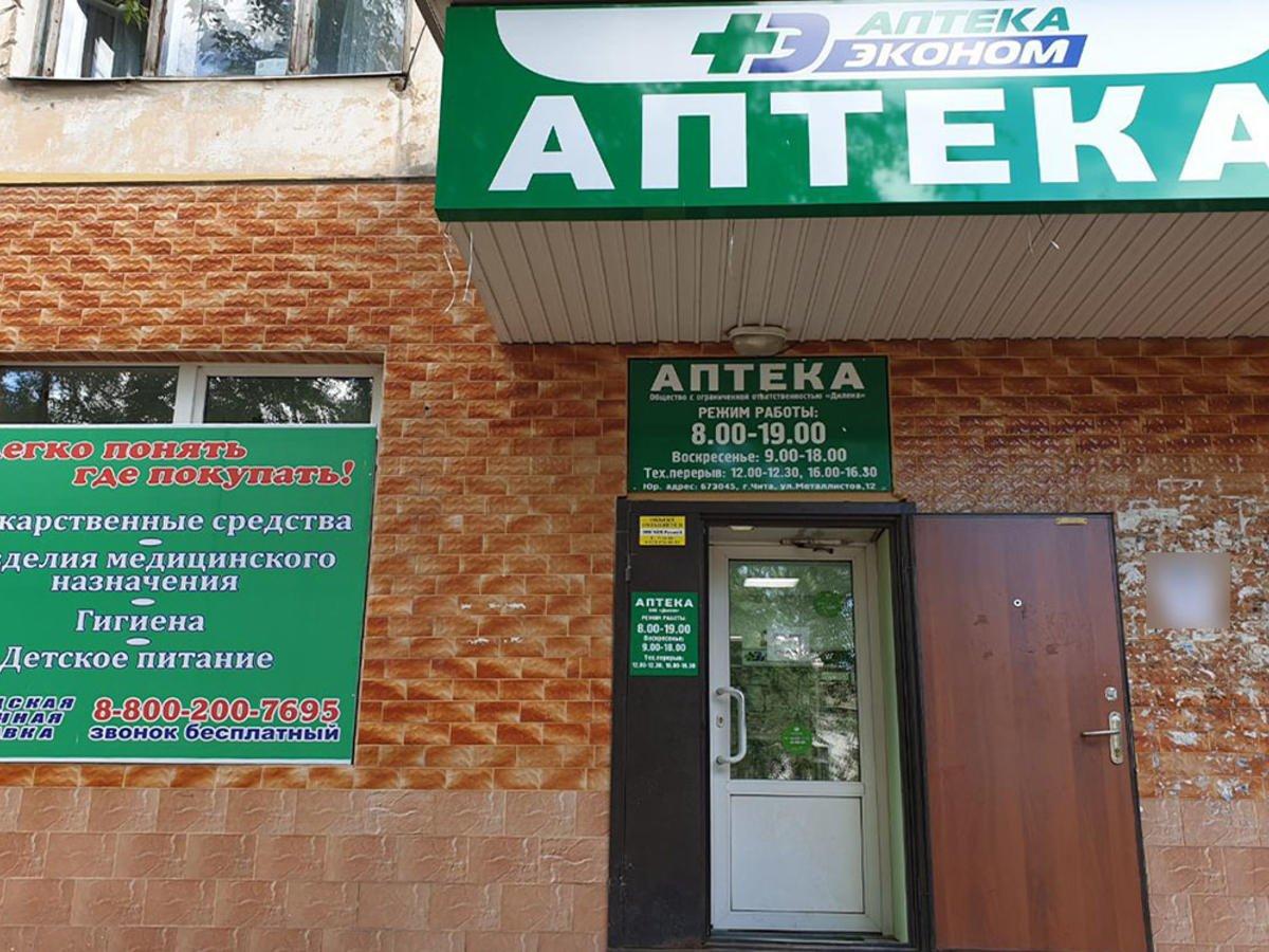 Запрет аптек без козырьков, посадка из-за отсутствия маски и спасение тяжёлых