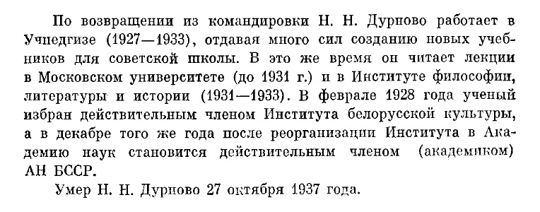 Ошибка Хрущёва, которая аукается нам до сих пор