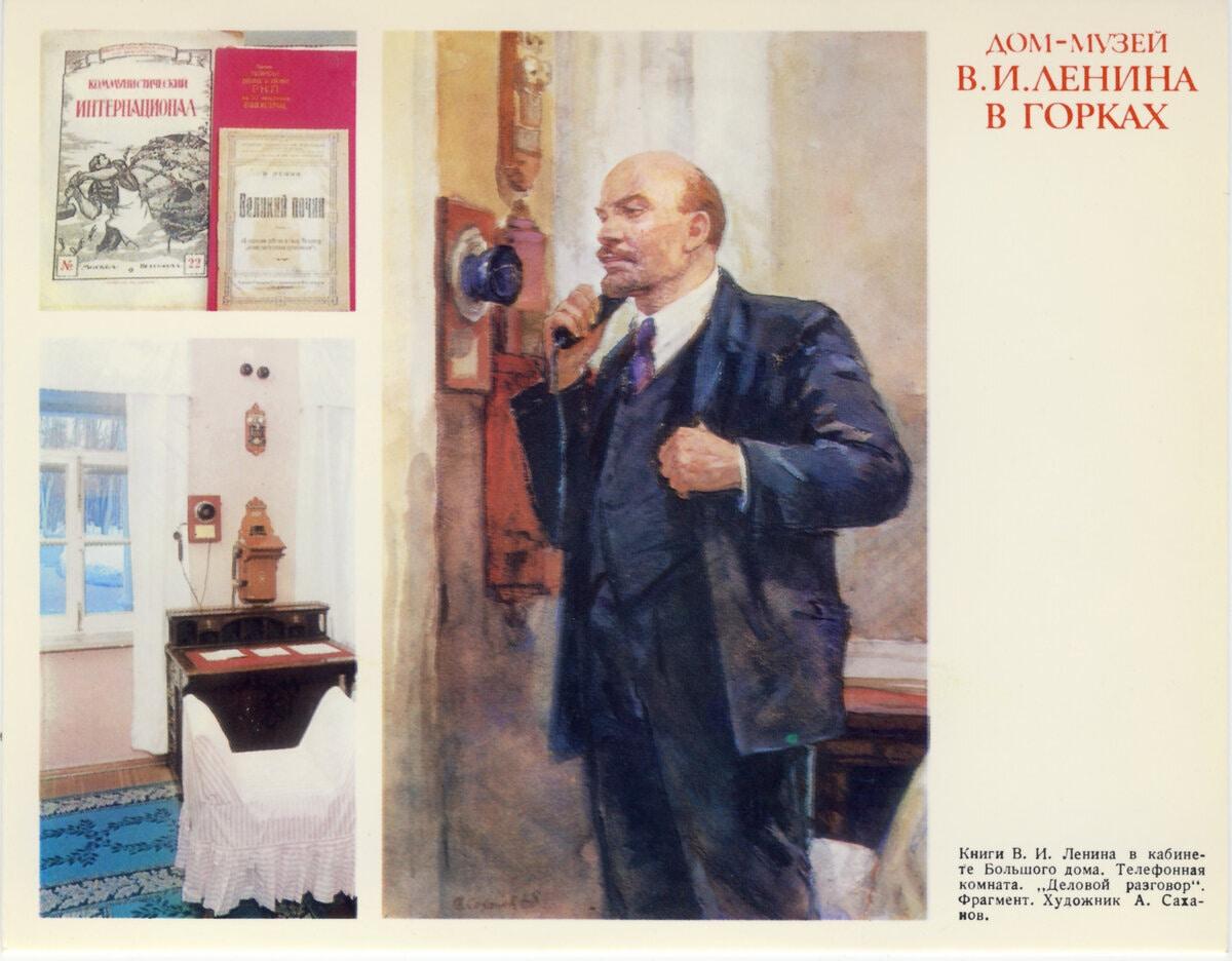 Почему в СССР было мало телефонов, экспорт Ленина в США и доверие к Путину за