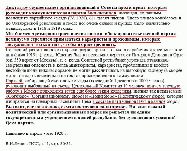 Крупнейшие компании России, детский труд в СССР и Ленин про олигархию и