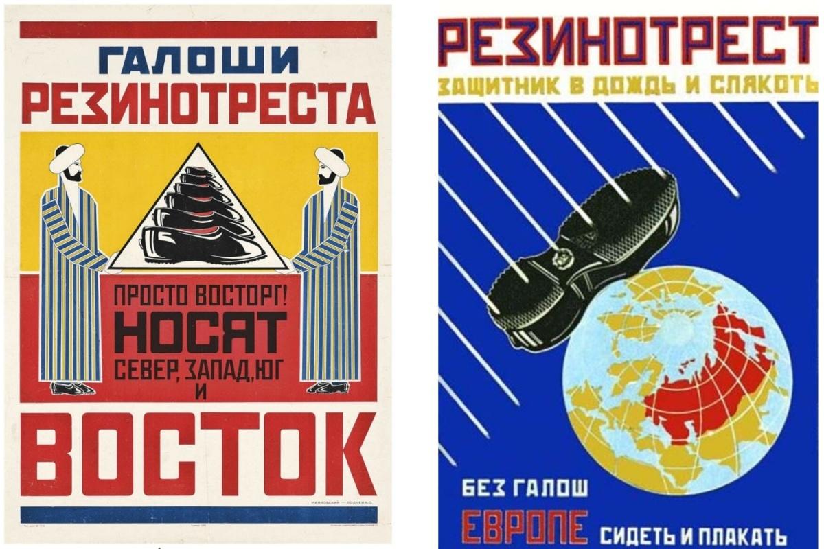 Проблема качества при коммунизме, американская геронтократия и железобетонная