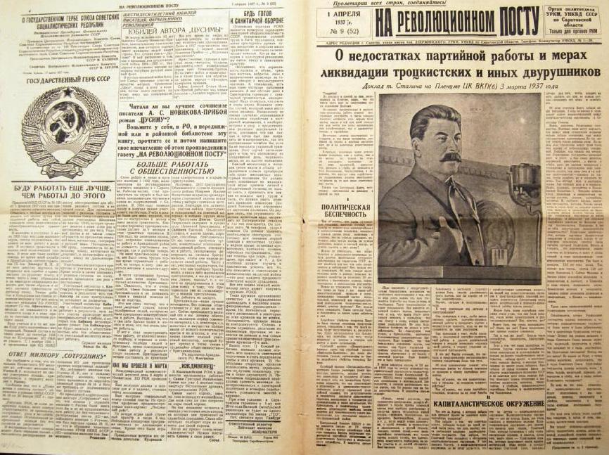 Причины репрессий, голод 1936 года и Нобелевская премия Нансена