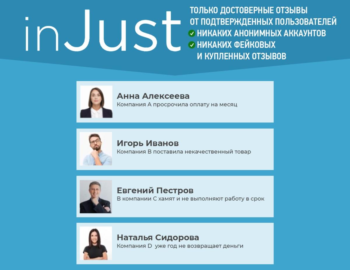 Социальный кредит уже в России