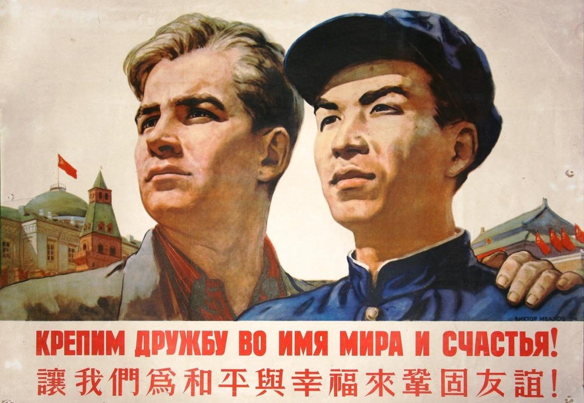 Китайский взгляд на русский пофигизм, четырёхдневка в Исландии и боязнь