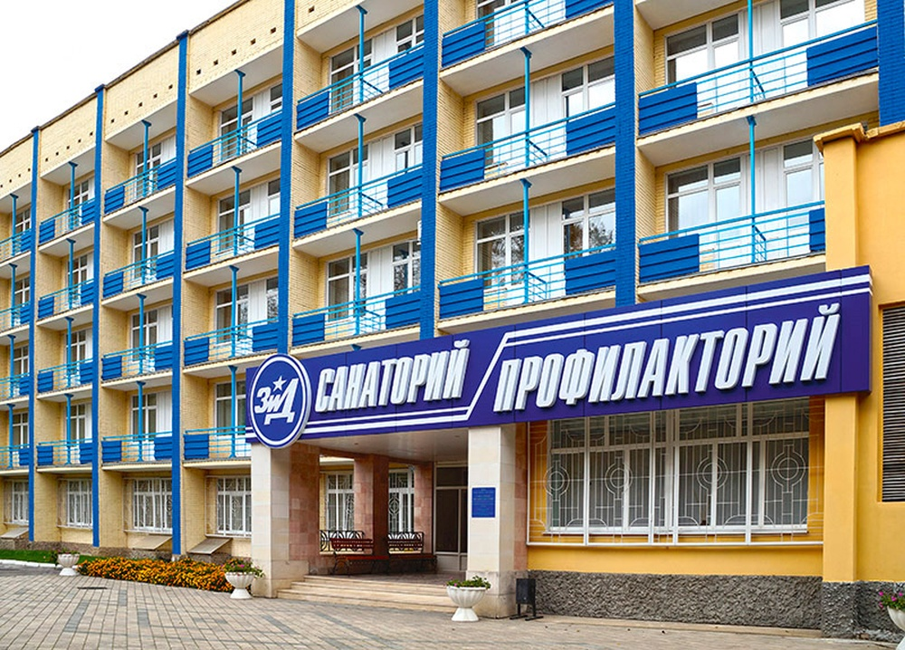 Россияне-трудоголики, куда исчезли профилактории и пантограф для микрофона