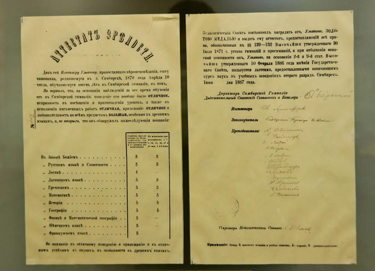 Аттестат Ленина, Ильич против зайцев и МГУ за 2 года