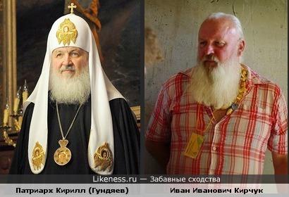 Нанопыль патриарха Кирилла