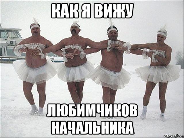 lebedinnoe-ozero_28271325_orig_