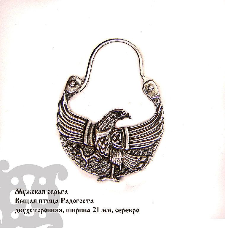 0094140003--ukrasheniya-svyaschennaya-ptitsa-radogosta-n5413