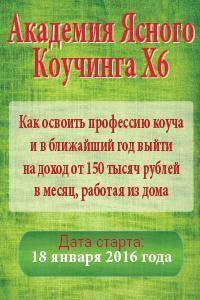 Баннер АЯК 200-300 весна.png