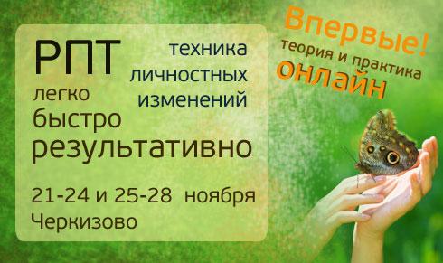 rpt_onl.jpg