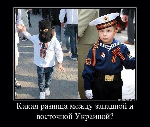 http://ic.pics.livejournal.com/olegmorozov/15047813/49385/49385_900.jpg