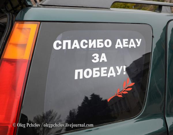 olegpchelov-DSC_6217
