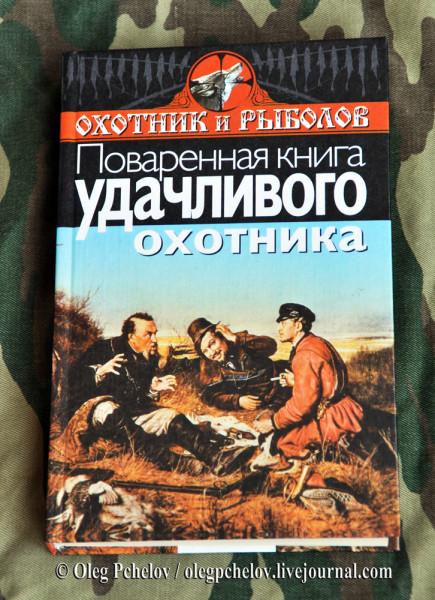 olegpchelov-DSC_6146