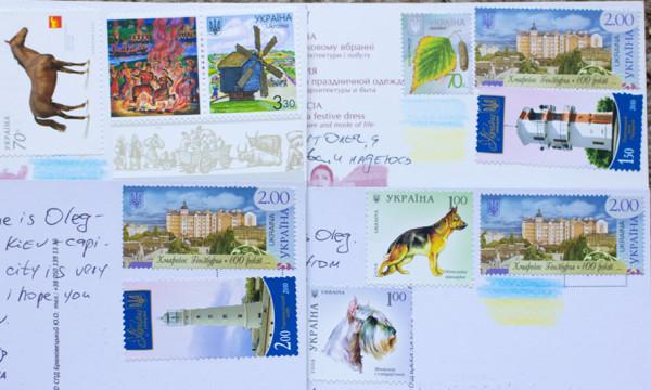 Как правильно клеить марки на открытку, вместе картинки