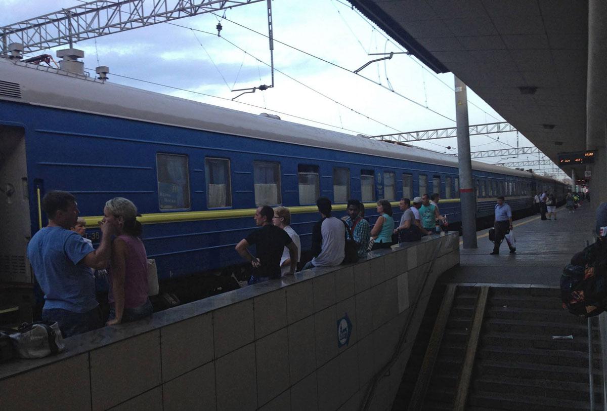 Как добраться с москвы до харькова на поезде