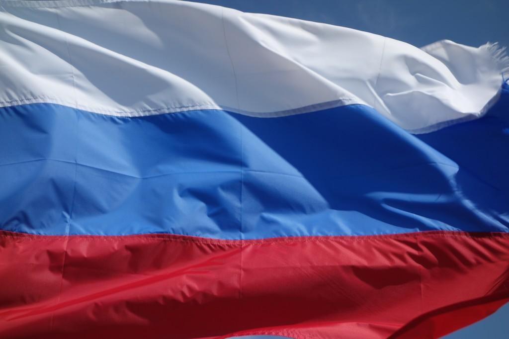 фото россии ксий флаг