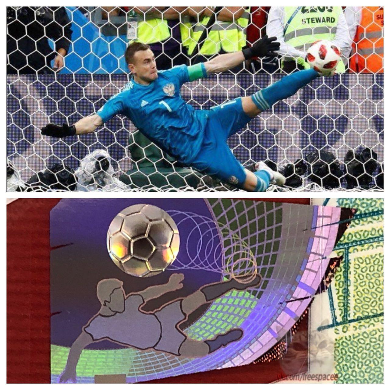 Игорь Акинфеев отбивающий решающий пенальти в игре с Испанией на ЧМ 2018