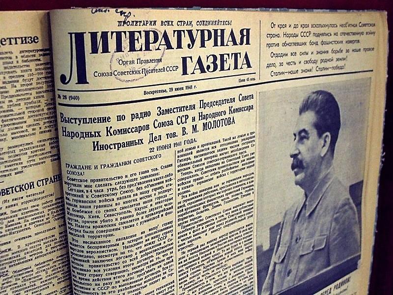 Литературная Газета. Библиотека им. Пушкина г. Омск.