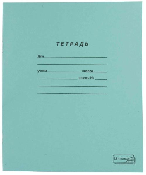 tetrad_shkolnaya_novyi_standart_12_l_a5_krupnaya_kletka_1839x2211