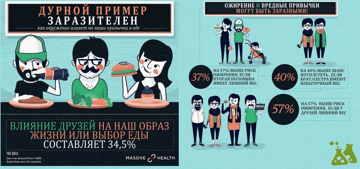 рпарпр copy-3