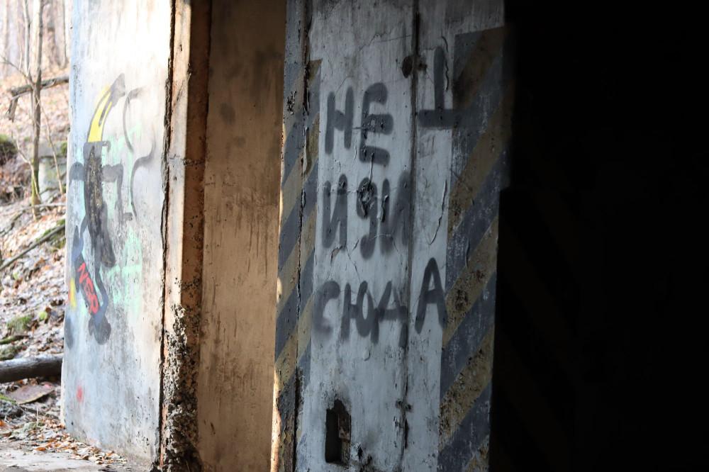 Приветливые надписи на стенах