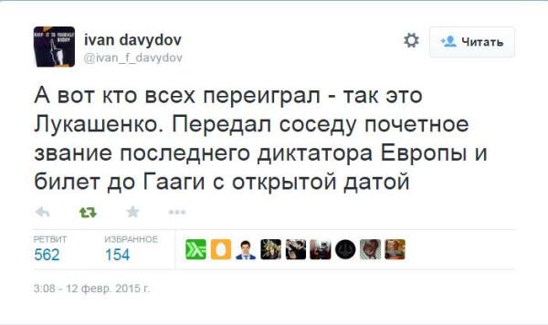 """""""Тяжело. Он играет грязно и нечестно. - Я знаю. Это все поняли"""", - диалог Порошенко и Лукашенко о Путине на переговорах в Минске - Цензор.НЕТ 5700"""