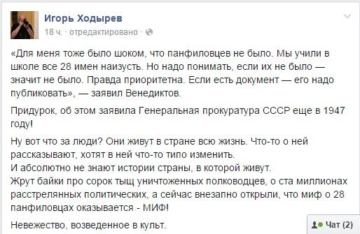 """Волонтеры """"Сестри Перемоги"""" закрыли потребности дивизиона тяжелой артиллерии 55-ой бригады - Цензор.НЕТ 5103"""