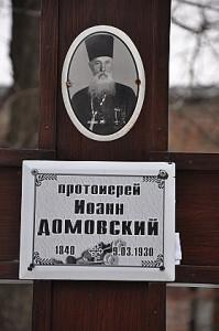Domovsky
