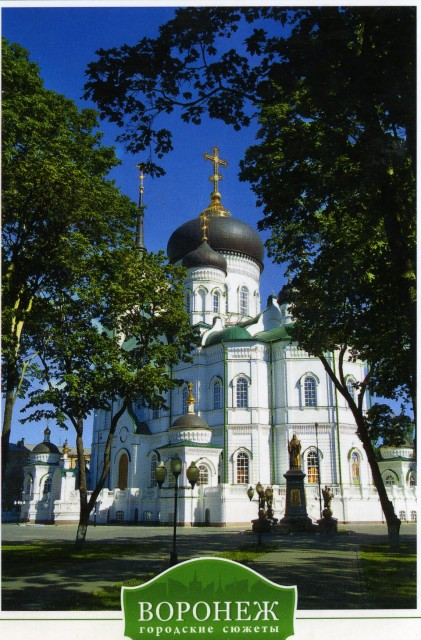 Храм на открытках