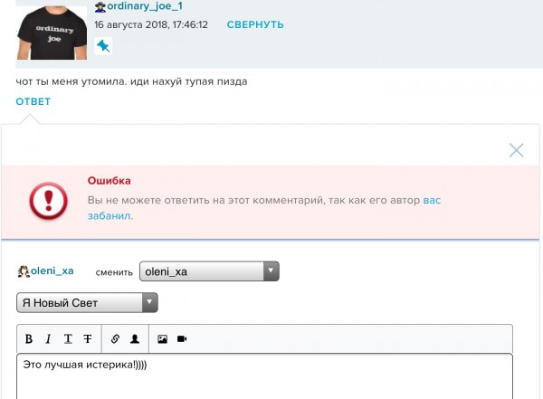 IMG_9314.JPG